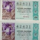 Lotería Nacional: LOTERIA NACIONAL - **Nº 42431**(5 BILLETES) SORTEO 16-08-75 - SERIE 11ª / 6ª A 10ª (TEMA FILATELIA). Lote 111994791