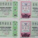 Lotería Nacional: LOTERIA NACIONAL -**Nº 16211**(4 BILLETES) SORTEO 23-08-75 - SERIE 2ª / 2ª-3ª-7ª-8ª (TEMA FILATELIA). Lote 111997479
