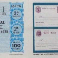 Lotería Nacional: LOTERIA NACIONAL **Nº 16211**(2 BILLETES)SORTEO 22-11-75 - SERIE 1ª / FRACCION 3ª,8ª (TEMA FILATELIA. Lote 112002079