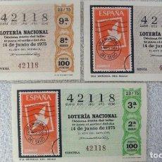 Lotería Nacional: LOTERIA NACIONAL **Nº 42118**( 3 BILLETES) SORTEO 14-06-75 - SERIE Y FRACCION VARIAS(TEMA FILATELIA). Lote 112003127