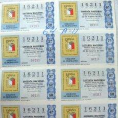 Lotería Nacional: LOTERIA NACIONAL **Nº 16211** (10 BILLETES) SORTEO 22-03-75 - SERIE 12ª / 1ª A 10ª (TEMA FILATELIA). Lote 112019439