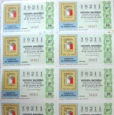 Lotería Nacional: LOTERIA NACIONAL **Nº 16211** (10 BILLETES) SORTEO 22-03-75 - SERIE 2ª / 1ª A 10ª (TEMA FILATELIA). Lote 112019603