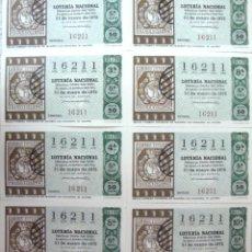 Lotería Nacional: LOTERIA NACIONAL **Nº 16211** (8 BILLETES) SORTEO 31-05-75 - SERIE 5ª / 2ª A 10ª (TEMA FILATELIA). Lote 112020407