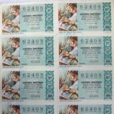 Lotería Nacional: LOTERIA NACIONAL **Nº 62408** (10 BILLETES) SORTEO 21-06-75 - SERIE 11ª (1ª A 10ª) - TEMA FILATELIA. Lote 112021487