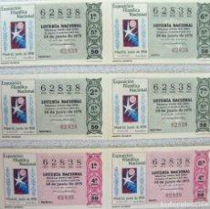 Lotería Nacional: LOTERIA NACIONAL *Nº 62838* (6 BILLETES) SORTEO 28-06-75 - VARIAS SERIES/ FRACCIONES-TEMA FILATELIA. Lote 112022135