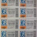 Lotería Nacional: LOTERIA NACIONAL ***Nº 18845*** (8 BILLETES) SORTEO 26-07-75 - SERIE 7ª - TEMA FILATELIA. Lote 112022763