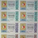 Lotería Nacional: LOTERIA NACIONAL ***Nº 16211*** (9 BILLETES) SORTEO 22-03-75 - VARIOS - TEMA FILATELIA. Lote 112035131