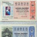 Lotería Nacional: LOTERIA NACIONAL ***NOS.14015, 62838, 64986*** 3 BILLETES VARIAS SERIES - TEMA FILATELIA (VER FOTOS). Lote 112039439