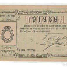Lotería Nacional: DECIMO LOTERIA NACIONAL AÑO 1910 SORTEO 33. Lote 112256307