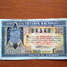 Lotería Nacional: BILLETE LOTERIA NACIONAL 22 DICIEMBRE 1939 - BUEN ESTADO. Lote 112284659