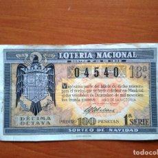 Lotería Nacional: BILLETE LOTERIA NACIONAL 22 DICIEMBRE 1939 - BUEN ESTADO. Lote 112284811