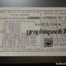 Lotería Nacional: LOTERÍA NACIONAL - DÉCIMO SORTEO 12/74 - SELLO GRAPHISPACK 74 - 23 DE MARZP DE 1974. Lote 144625962