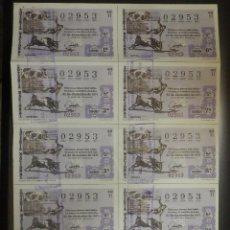 Lotería Nacional: LOTERIA NACIONAL - DÉCIMO SORTEO NAVIDAD -40/71, 1971 02953 SELLO AUTORIZADA EXPORTACIÓN EXTRANJERO. Lote 112383575