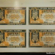 Lotería Nacional: PRUEBA IMPRESIÓN DE POSTAL LOTERIA NACIONAL - PLIEGO DE CUATRO SIN AJUSTE DEL REVERSO - F.M.N.T 1967. Lote 112383683