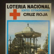 Lotería Nacional: LOTERÍA NACIONAL - CARTEL ANUNCIADOR - SORTEO CRUZ ROJA - 1984 - 21 CM X 14,5 CM. Lote 112383863