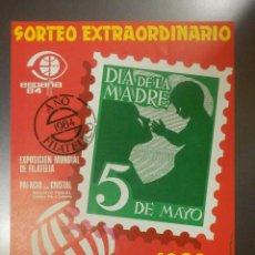 Lotería Nacional: LOTERÍA NACIONAL - CARTEL ANUNCIADOR - SORTEO DIA DE LA MADRE - 1984 - 15 X 21 CM. -. Lote 112384067
