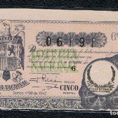 Lotería Nacional: DECIMO LOTERIA NACIONAL AÑO 1940 SORTEO 30. Lote 112405563