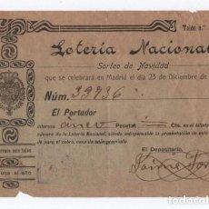 Lotería Nacional: (ALB-TC-13) PAPELETA PARTICIPACION LOTERIA NACIONAL SORTEO NAVIDAD 1905 . Lote 112484907