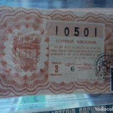 Lotería Nacional: 82 DECIMOS DE LOTERIA DESDE EL AÑO 1947 HASTA EL 1966 ALGUNOS INEXISTENTES YA EN EL MERCADO. Lote 112679803
