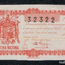 Lotería Nacional: DECIMO LOTERIA NACIONAL AÑO 1945 SORTEO 18. Lote 112732351