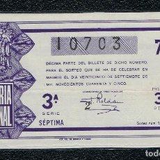 Lotería Nacional: DECIMO LOTERIA NACIONAL AÑO 1945 SORTEO 27. Lote 112732955