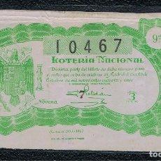 Lotería Nacional: DECIMO LOTERIA NACIONAL AÑO 1945 SORTEO 30. Lote 112733071