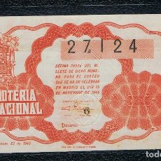 Lotería Nacional: DECIMO LOTERIA NACIONAL AÑO 1945 SORTEO 32. Lote 112733199