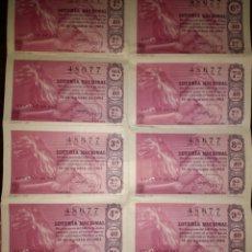 Lotería Nacional: BILLETE LOTERÍA NACIONAL. HOJA COMPLETA DÉCIMOS. NÚMERO 48677. DIA 14 DE AGOSTO DE 1964. 2° SERIE.. Lote 112751743