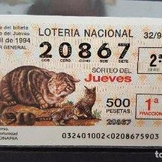 Lotería Nacional: LOTERIA NACIONAL JUEVES. GATO MONTES. 32/94. 21 DE MARZO DE 1994. Lote 113337623