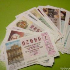 Lotería Nacional: LOTE 31 CUPONES LOTERIA NACIONAL 1988 ALGUNO PUEDE ESTAR DETERIORADO. Lote 113433742
