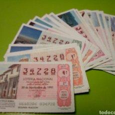 Lotería Nacional: LOTE 30 CUPONES LOTERIA NACIONAL 1991 ALGUNO PUEDE ESTAR DETERIORADO. Lote 113434242