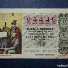 Loterie Nationale: LOTERÍA NACIONAL - DÉCIMO - 04446 - SORTEO 24/80 DEL 21 DE JUNIO DE 1980. Lote 113970975