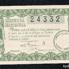 Lotería Nacional: DECIMO LOTERIA NACIONAL AÑO 1944 SORTEO 17. Lote 113988251
