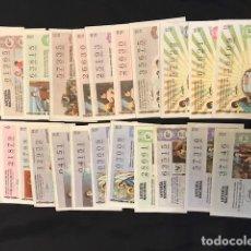 Lotería Nacional: LOTERIA NACIONAL: 24 DÉCIMOS VARIADOS DE 1972. Lote 114185839