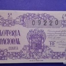 Lotería Nacional: DECIMO DE 1950 SORTEO 20. Lote 114271595