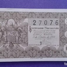 Lotería Nacional: DECIMO DE 1951 SORTEO 28. Lote 114271899