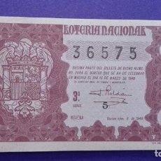 Lotería Nacional: DECIMO DE 1948 SORTEO 8. Lote 114272179