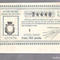 Lotería Nacional: LOTERIA NACIONAL. SORTEO Nº 34 DE 1931. MADRID. PERFECTO ESTADO. VER.. Lote 114340639