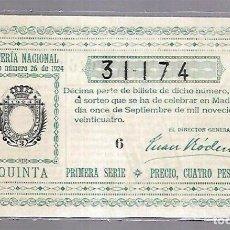 Lotería Nacional: LOTERIA NACIONAL. SORTEO Nº 26 DE 1924. MADRID. PERFECTO ESTADO. VER.. Lote 114347159