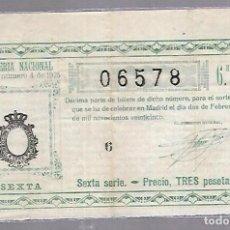 Lotería Nacional: LOTERIA NACIONAL. SORTEO Nº 4 DE 1925. MADRID. PERFECTO ESTADO. VER.. Lote 114347339