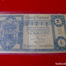 National Spanish Lottery - LOTERIA NACIONAL SORTEO Nº 22 DE 1956 - 114427523