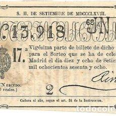 Lotería Nacional: DÉCIMO DE LOTERÍA NACIONAL: 18 DE SEPTIEMBRE DE 1868 (PRECIO DE COMPRA: 1 ESCUDO O 10 REALES). Lote 114670371