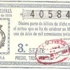 Lotería Nacional: LOTERIA NACIONAL SORTEO NÚM. 19 DE 1936 PRECIO, TRES PESETAS Nº 40584 SELLADO EN CÁDIZ. Lote 114982239