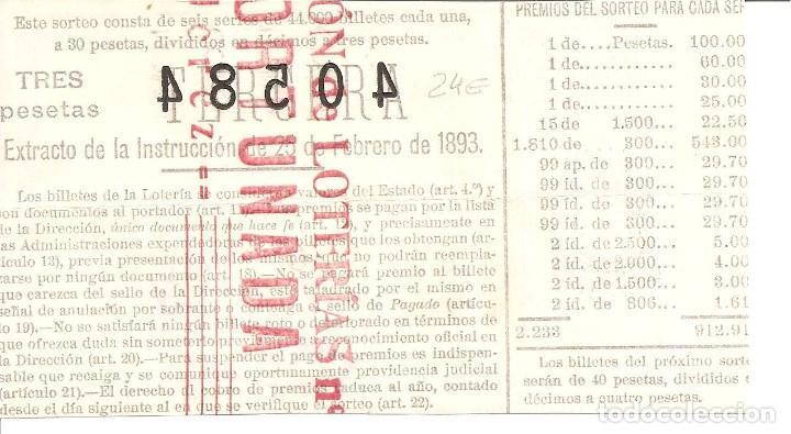 Lotería Nacional: loteria nacional sorteo núm. 19 de 1936 precio, tres pesetas nº 40584 sellado en cádiz - Foto 2 - 114982239
