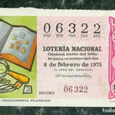 Lotería Nacional: BILLETE LOTERIA NACIONAL SELLOS FILATELIA. Lote 115050295