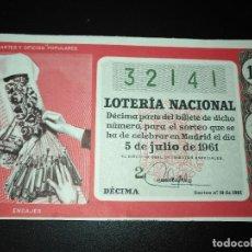 Lotería Nacional: DÉCIMO LOTERIA NACIONAL 1961 SORTEO 19 ESPAÑA . Lote 115164779