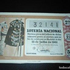 Lotería Nacional: DÉCIMO LOTERIA NACIONAL 1961 SORTEO 20 ESPAÑA . Lote 115165367