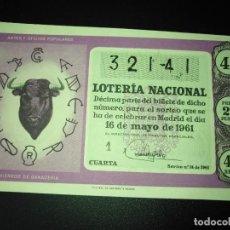Lotería Nacional: DÉCIMO LOTERIA NACIONAL 1961 SORTEO 14 ESPAÑA . Lote 115165443