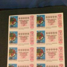 Lotería Nacional: 5.760 DECIMOS DE LOTERÍA NACIONAL EN PLIEGOS, ÚNICO, VER. Lote 115344587