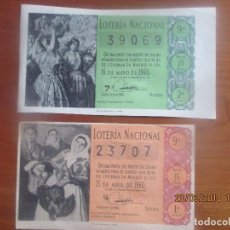 Lotería Nacional: LOTERIA NACIONAL -2 BILLETES 1960. Lote 115687971